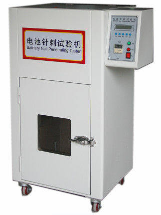 Integrated Controll Box Mini Type Max Force 200Kg Battery Nail Penetration Tester Battery Lab Testing Equipment